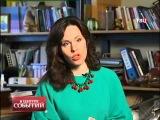 Наука. ГМО-ГЕНОЦИД в России!!! Пшеница с геном скорпиона!