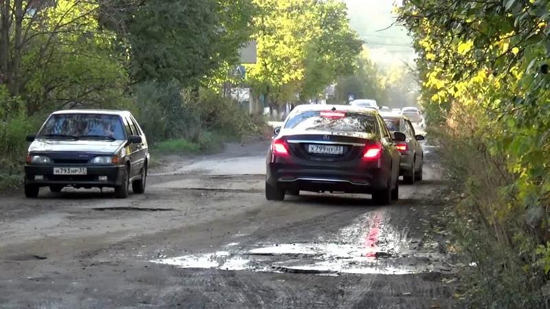Ямы на улице Сенькова и на улице Антошкина. Вязники октябрь 2018 год