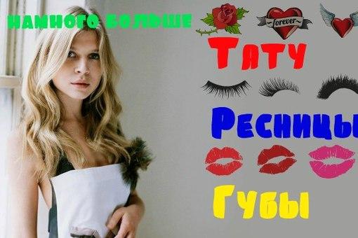 аватарки фотошоп: