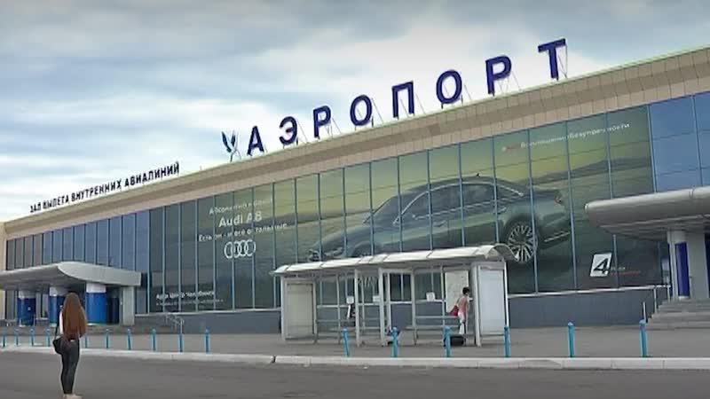 Аэропорт, улица и сквер. Имя президента хотят увековечить на Южном Урале
