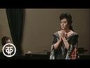 Тамара Синявская Романс Не искушай меня без нужды 1979