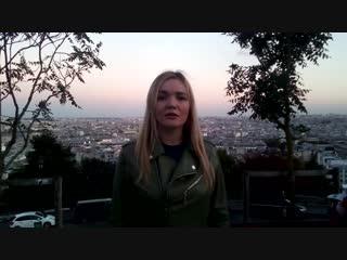 Я счастлива (у Сакре-Кёр) - Дарья Грин