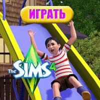 Join vk now to stay in touch with sims and millions of others