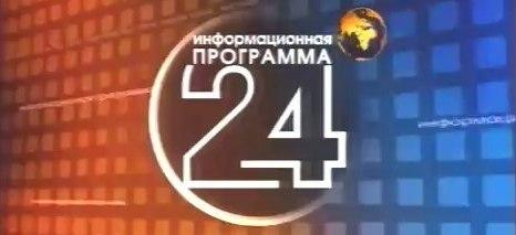 24 (REN-TV, 01.11.2004) День Вегана