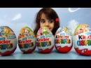 Киндер Сюрпризы Фиксики Новая серия Unboxing Kinder Surprise Fixiki