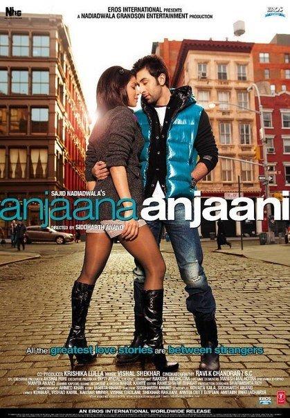 «Незнакомец и незнакомка» (Anjaana Anjaani, 2010)