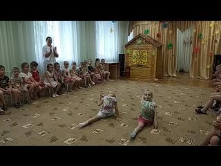 гимнастический этюд