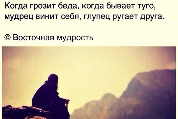 Фото №336205179 со страницы Жаната Шарипова