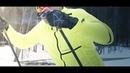 Подпятник Wingski с боковой поддержкой