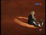 Олег Попов Солнечный клоун