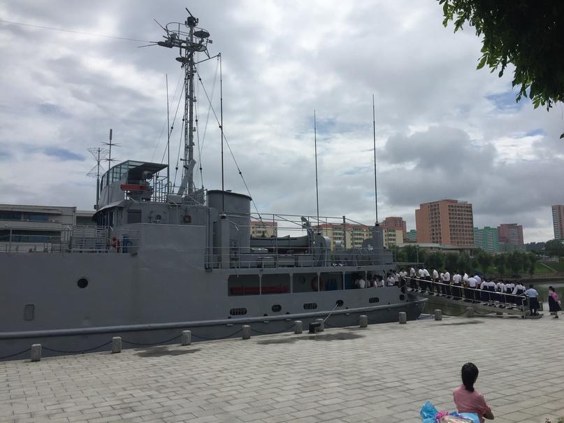 Трофейный корабль-разведчик «Пуэбло»