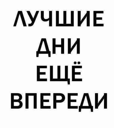 Сергей Захаров, 19 января 1988, Омск, id108172824