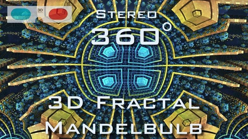360° stereo 3D Fractal Matrix - Mandelbulb 3D Fractal VR