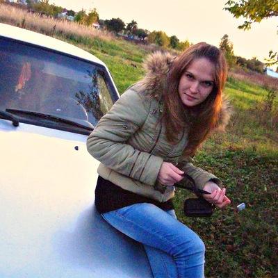 Любовь Лазарева, 11 августа , Москва, id142008457