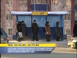 Новости 27 01 2014