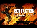 Пятничный стрим от Gama-Gama - Red Faction Guerrilla Re-Mars-tered 16