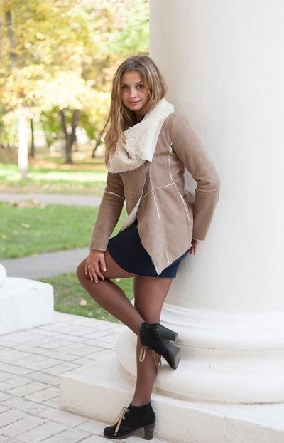 Дарья Ященко, 21 мая 1988, Чернигов, id13484996