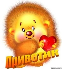 Елена Крюкова, 2 апреля 1998, Казань, id198296825