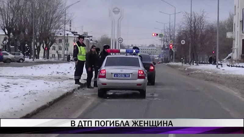 Пожилая тагильчанка погибла в ДТП