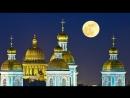 Город святого Петра Мальцева О И