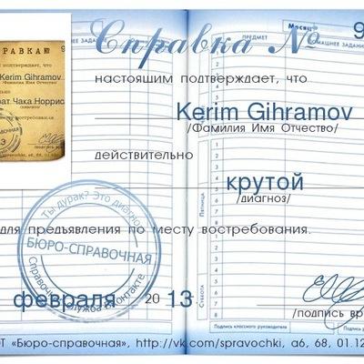 Kerim Gihramov, 12 октября 1999, Полонное, id195369481