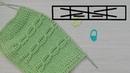 СКРЕЩЕНИЕ ДВУХ ЛИЦЕВЫХ С НАКЛОНОМ ВЛЕВО МЕЖДУ ДВУМЯ ИЗНАНОЧНЫМИ ► Вязание спицами ► Разбор схем