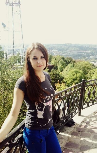 Наталия Саух, 23 марта , Киев, id107789056