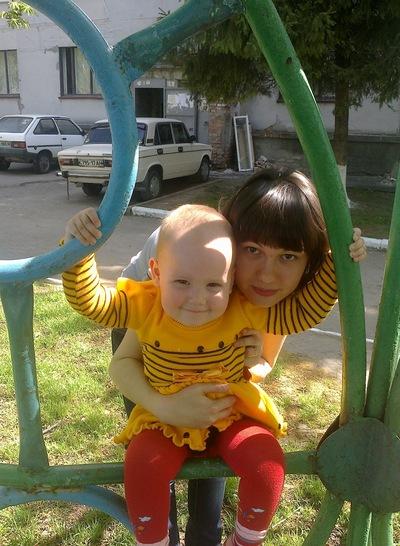 Анна Семиряка-Инюшина, 14 сентября 1991, Курган, id228270059