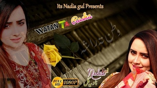 Nadia Gul New Year Gift New Attan Watan Ta Rasha 2019