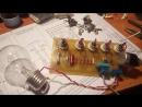 Тиристорный регулятор мощности на 2кВт