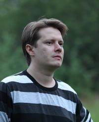 Александр Якимов, 4 марта 1994, Нижний Новгород, id178863450