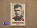 Фотовыставка в память о героях ВОВ