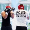 Боксерский клуб «KR Boxing Club» г. Красногорск