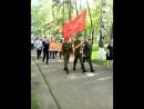 9 мая в Октябрьском районе!