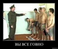 Товарищ Военком, 29 мая 1999, Новороссийск, id177489095