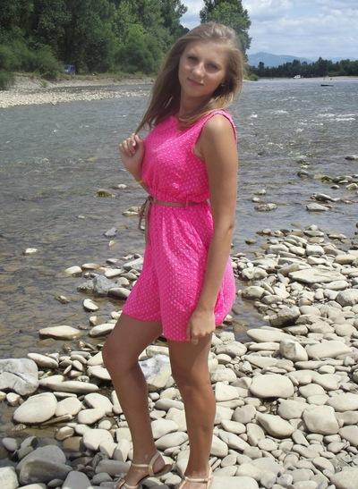 Мирося Кучерук, 1 июня , Ровно, id85776856