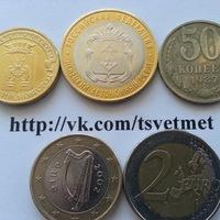 Продажа монет нумизматика разменная монета таджика