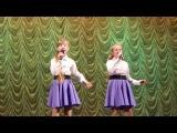 Анна Заболотникова, Валерия Никитина - Прекрасное далёко