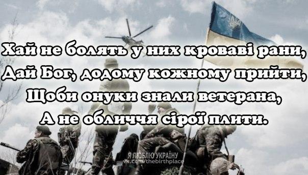 В Днепропетровске открыли мемориальную доску в честь героически погибшего спецназовца Кирилла Андриенко - Цензор.НЕТ 1008