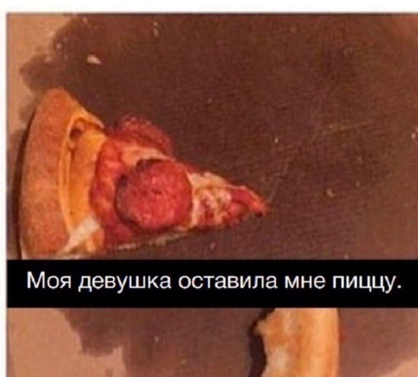 Что бы не переедал)