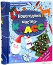 www.labirint.ru/books/412602/?p=7207