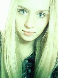 Екатерина Бучинская