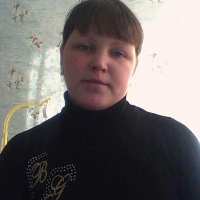 Лариса Прокопьева, 23 сентября 1988, Катайск, id149266362