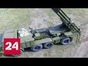 Порошенко снова похвастался старым оружием - Россия 24