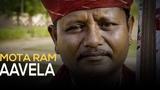 Motaram - Aavela (Anahad Foundation - Folk Music Rajasthan)