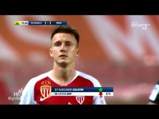 Монако 1-1 Ним. Чемпионат Франции 2018/2019. Обзор матча