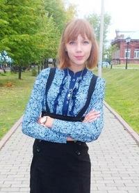 Анастасия Игнатенко