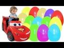 55 Kinder Surprise Surprise Eggs Cars Disney Pixar Cars 2 Киндер Сюрпризы Тачки