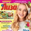 "Журнал ""Лиза"" (Украина)"