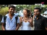 Орел и Решка. 27 Выпуск (Мумбаи)